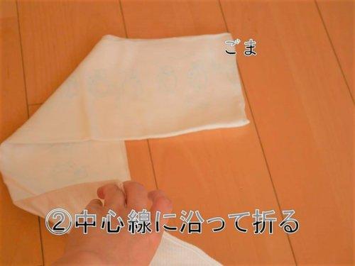 布おむつの折り方