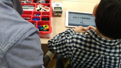 幼児 プログラミング